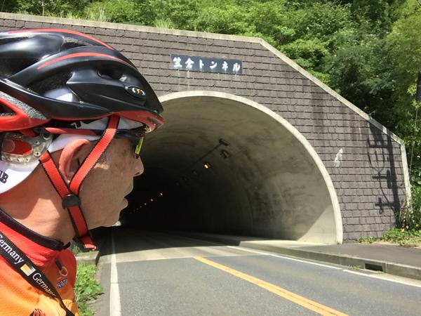 5笠倉トンネル