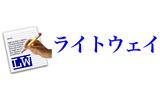 lightway_logo