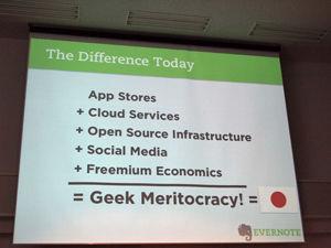 Geek Meritocracy
