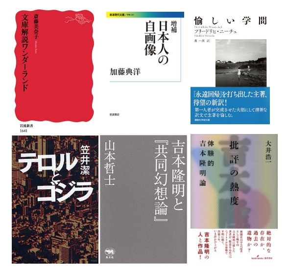 170123_books