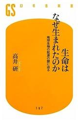 takai_sinsho