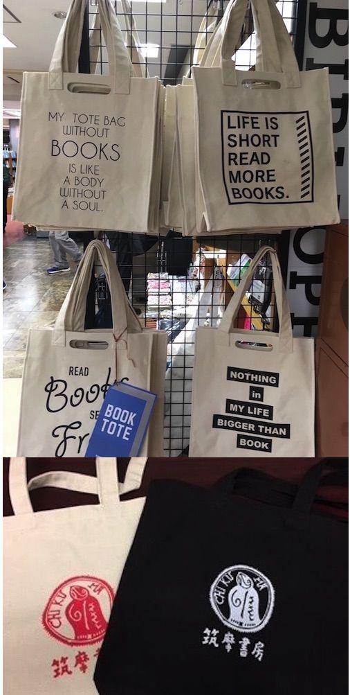 books_tote