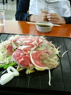 ラムロール肉ジンギスカン定食