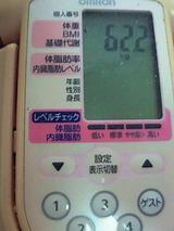 c1b70e55.jpg