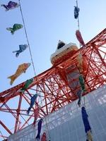 8 Tokyo Tower-3