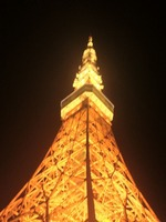 12 Tokyo tower-1