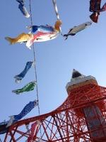 8 Tokyo Tower-4