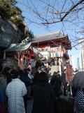 Onomichi Trip 2014_0201