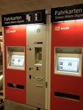Erlangen bahnhof-1