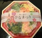 3 at Aoyama Benkyo Cafe
