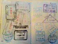 Old Passport-1