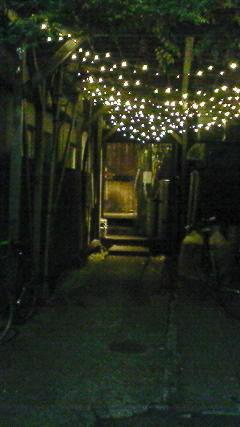20111211_61aa91