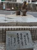 Onomichi Trip 2014_0331