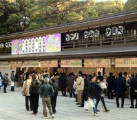 7 meiji shrine-6