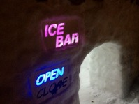 3 ice bar hatago-3