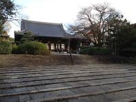 12 1 kyoto visiting urasan-1