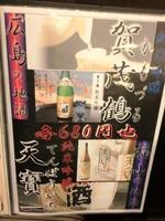 24 fukuyama with kuro-2