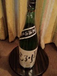 2012,6,21 Birthday present from Tetsuya