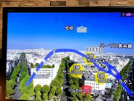 パリ高校生大句会�IMG_8883