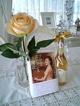 キャラメルアンティークと薔薇と本