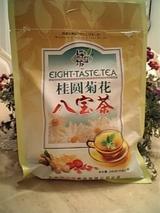 リーさんから頂いた中国茶