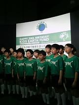 子ども地球基金FM少年合唱団