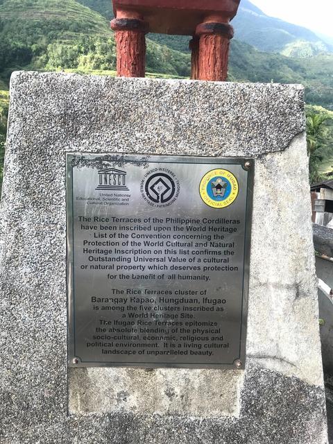 UNESCO看板