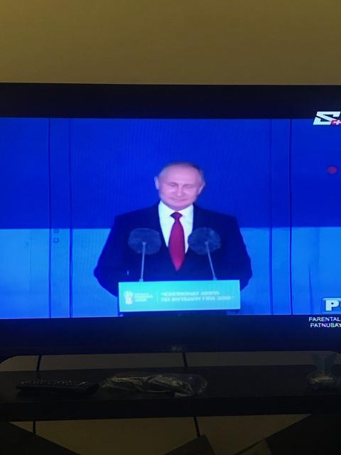 ふわふわプーチン