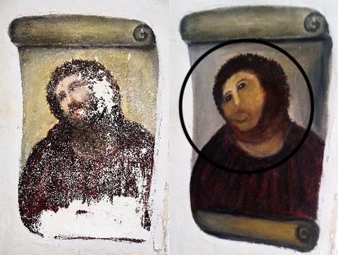 イバラのキリスト修復画