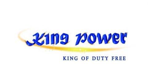 king-power-logo