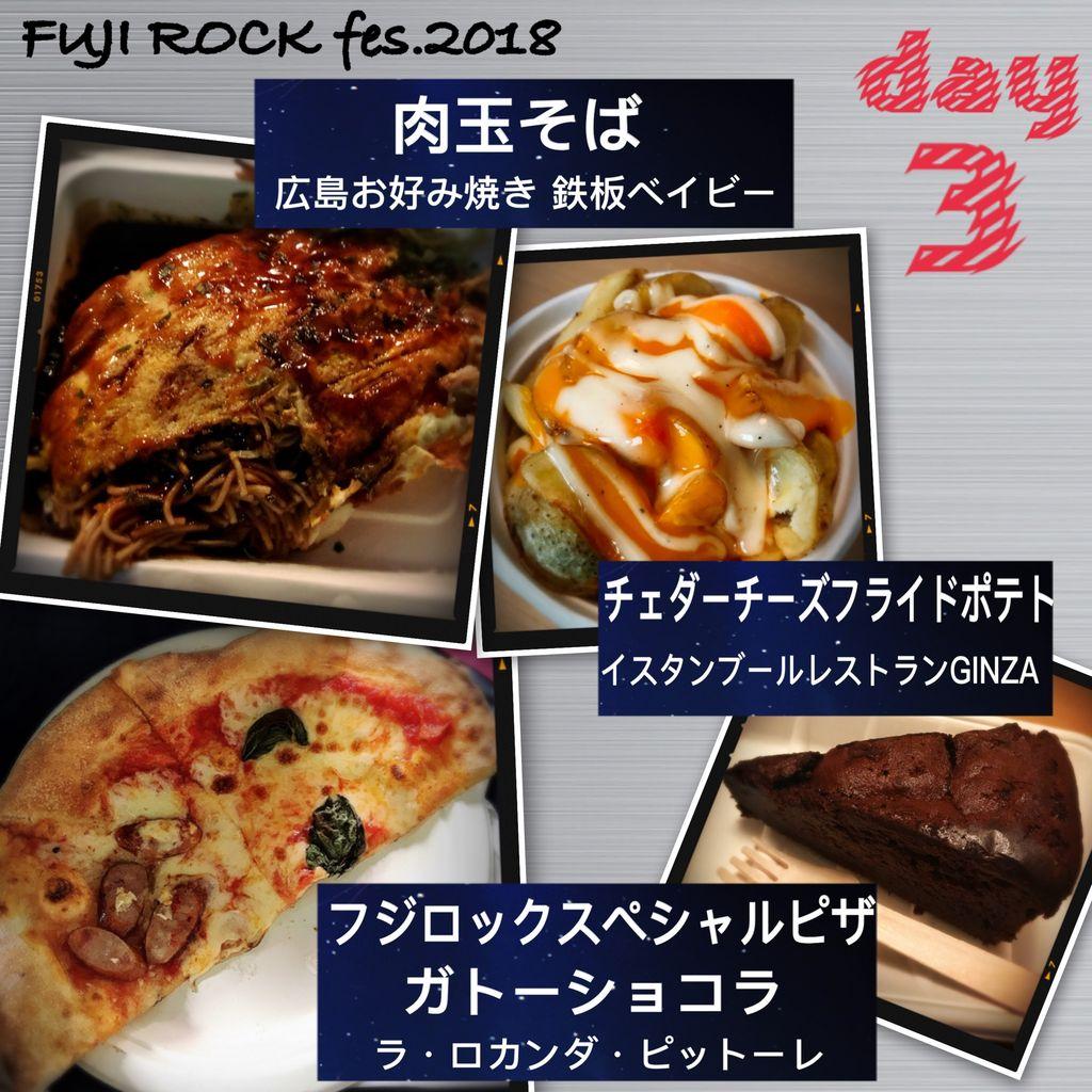 fuji2018_food3