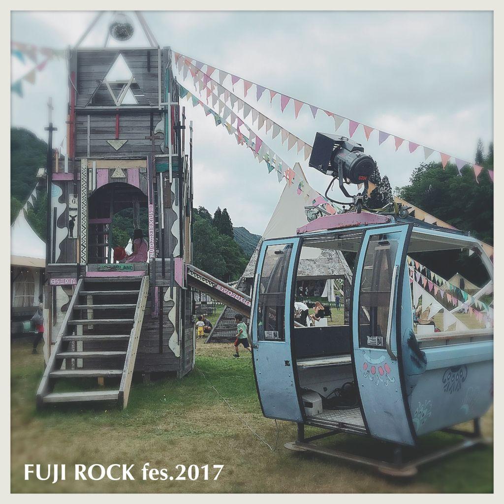 fuji2017_1