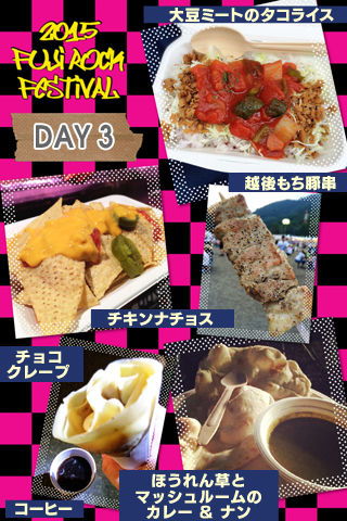 frf15_day3food
