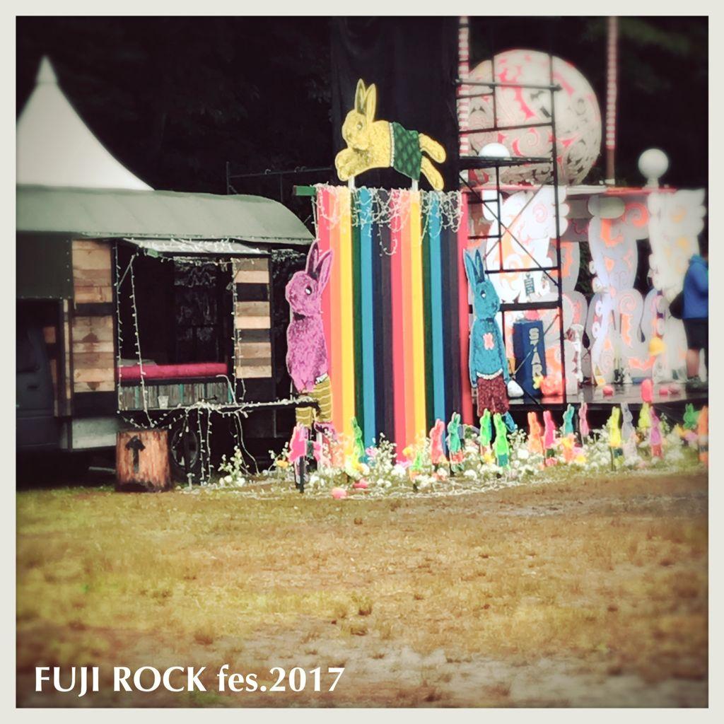 fuji2017_3