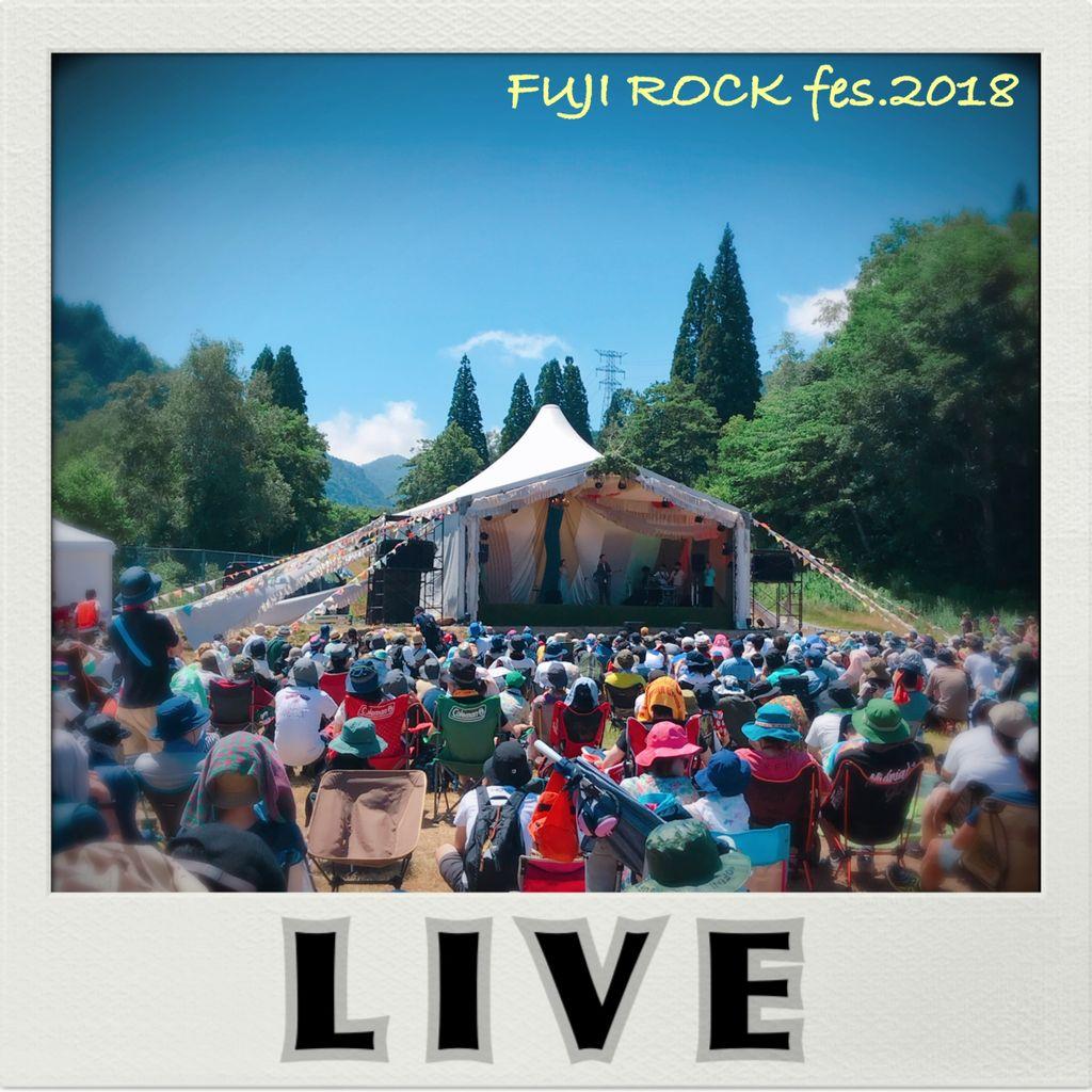 fuji2018_live