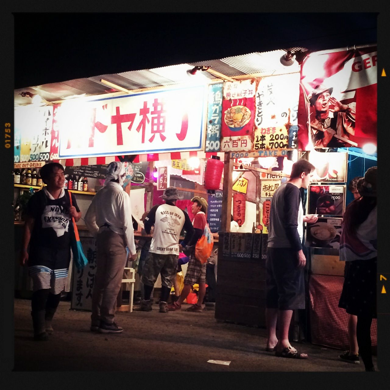 fuji2014food