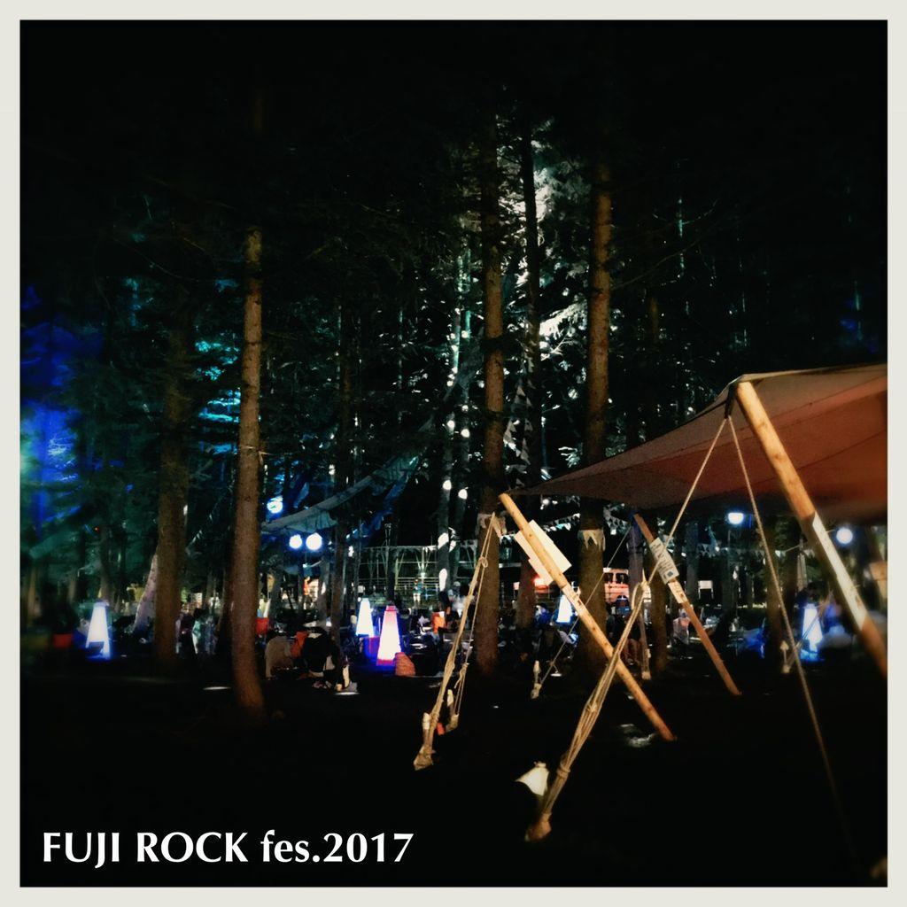 fuji2017_2