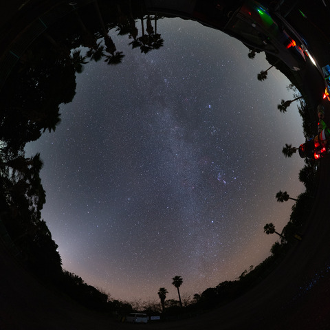 IMG_0014-Panorama_out_Fisheye