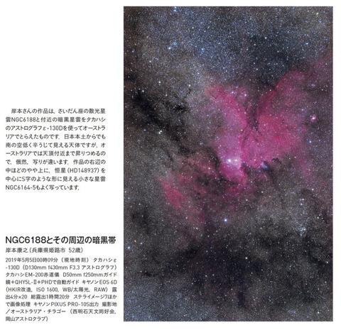 2019年8月号天ガ_digital