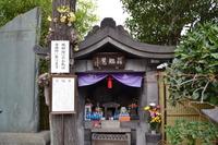 koufukuji_2