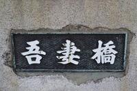 kawa_02