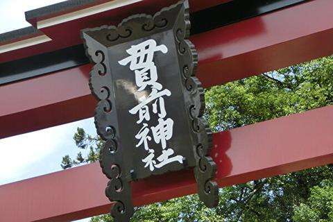 200805_10