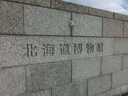 181105_05