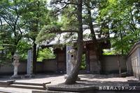 kawagoe_d