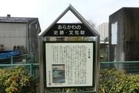 161205_09