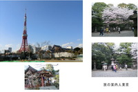 zoujyo_ji