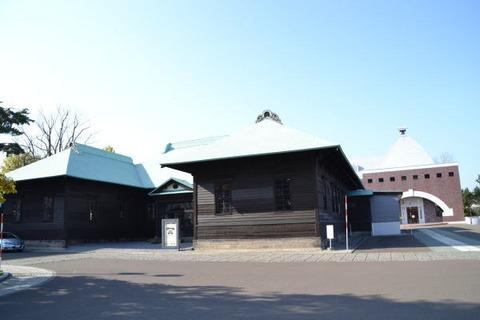 kabato_7