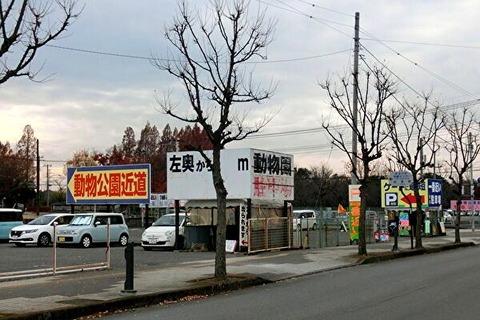 201211_04