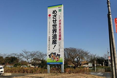 201201_01