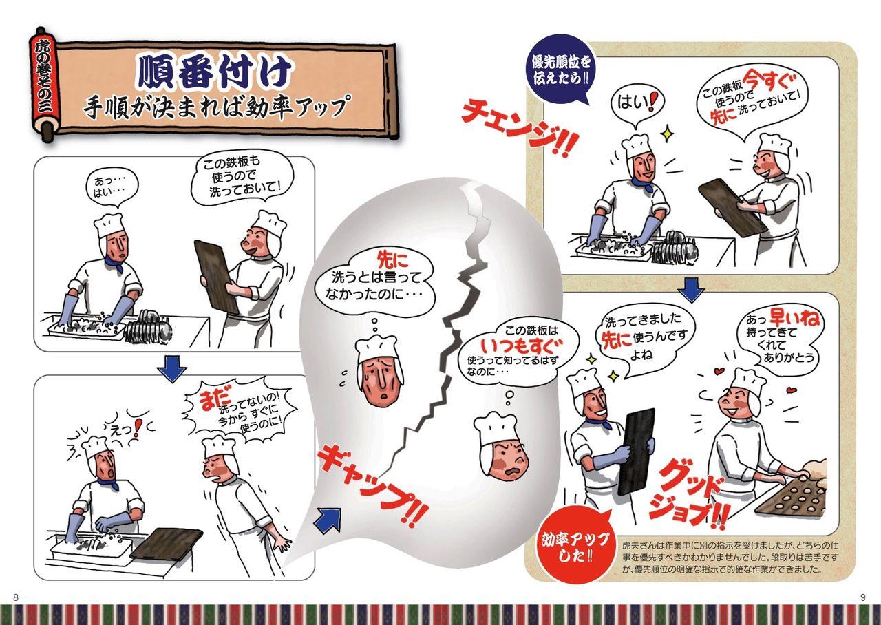 M's Information Box発達障害支援冊子【虎の巻】シリーズ ⭐︎わかりやすくてオススメです! 札幌市コメント